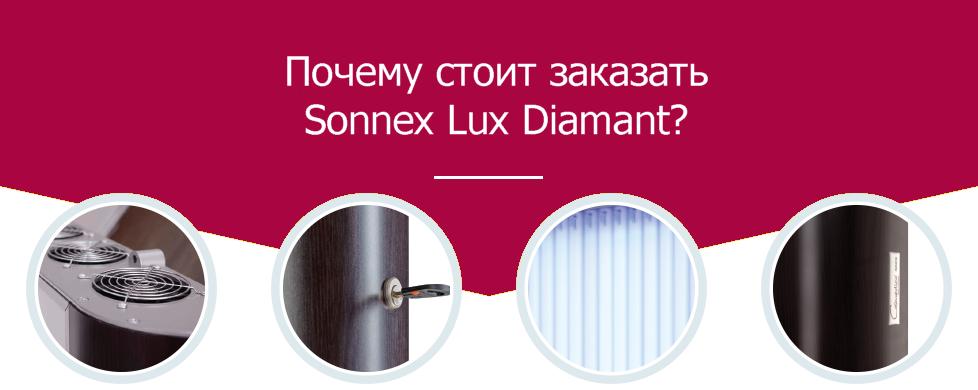 sonnex-lux-diamant